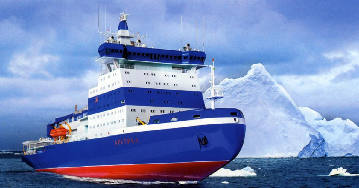 "Russia's Brand New Nuclear Icebreaker ""Arktika"" to Begin Sea Trials"
